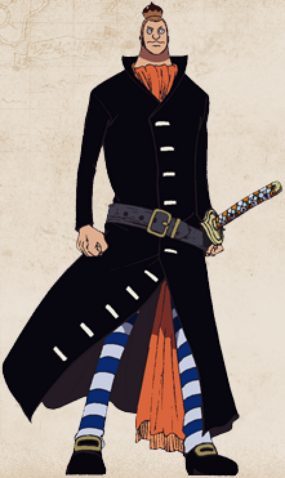 File:Noland Mombran Anime Full Body.png