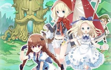 File:FairyLand-2.jpg