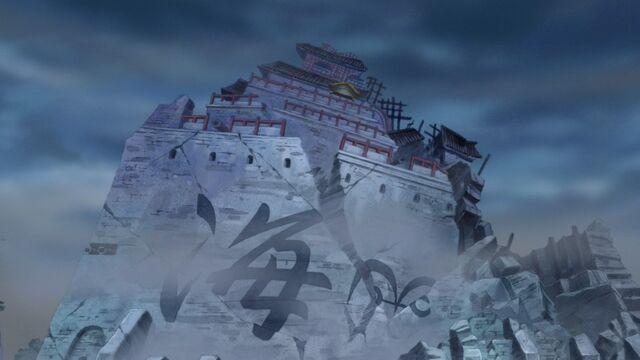 File:Navyford destruction.jpg