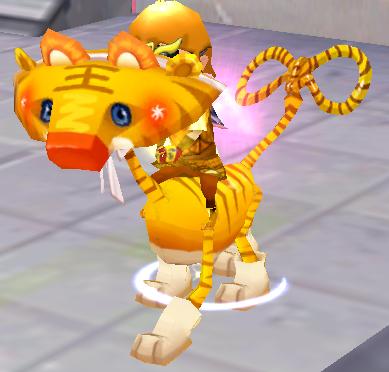 File:Good Tiger.png