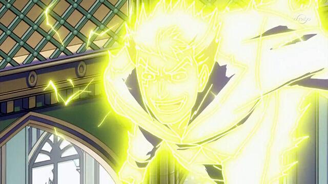 File:Lightning Transformation.jpg