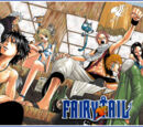 Fairy Tail Fanfiction Wiki