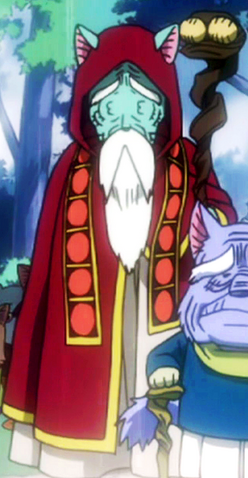 File:Mejeer's full appearance.PNG