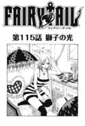 Cover 115