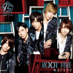 Kimi no Mirai CD Cover