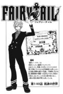 Cover 140