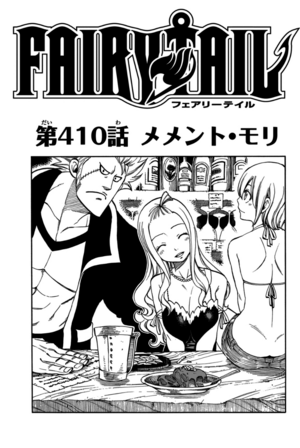 Cover 410