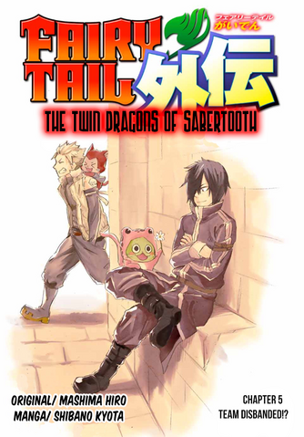 File:The Twin Dragons of Sabertooth 5 Cover.png