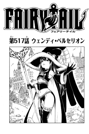 Cover 517