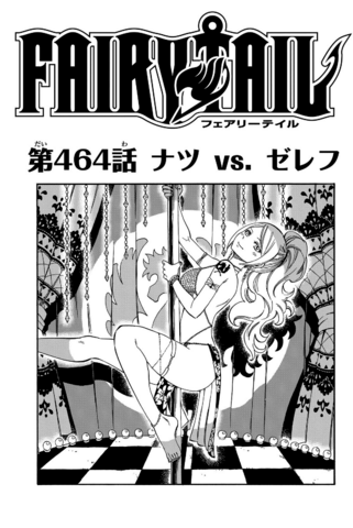 File:Cover 464.png