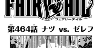 Chapter 464