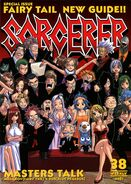 Sorcerer Magazine Cover