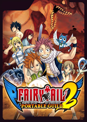 Fairy Tail Portable Guild 2   Fairy Tail Wiki   FANDOM powered by ...