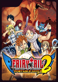 Fairy Tail Portable Guild 2.jpg