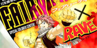 Fairy Tail x Rave (Chapter)