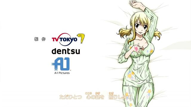 File:Lucy Ep201.jpg