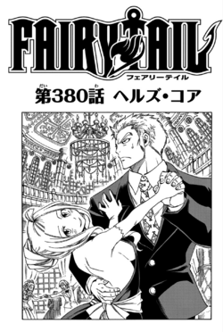 Cover 380