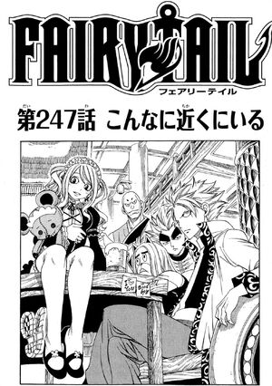 Cover 247