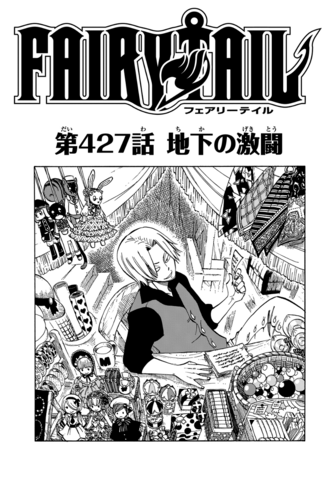 File:Cover 427.png