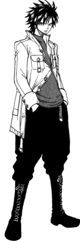 File:Gray's full appearance.png