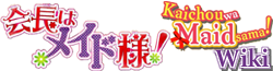 File:Kaichou Wa Maid-Sama! Wiki Logo.png