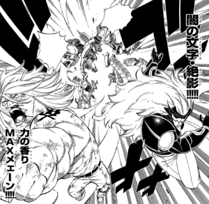 Wall Eehto is defeated