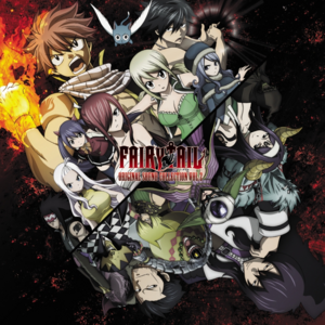Fairy Tail Original Sound Collection 2.png