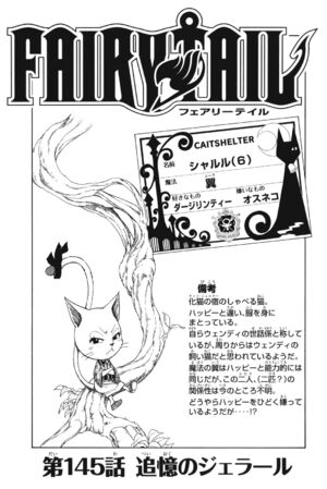 Cover 145