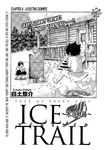 Ice Trail: Chapter 4