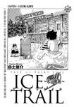Ice Trail: Глава 4