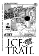 Fairy Tail Ice Trail Cover 4