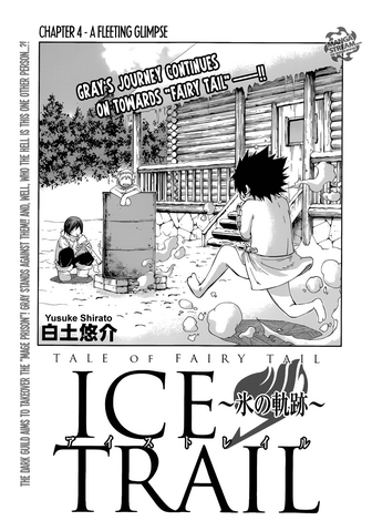 File:Fairy Tail Ice Trail Cover 4.png