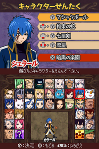 Character Selection Screen.png