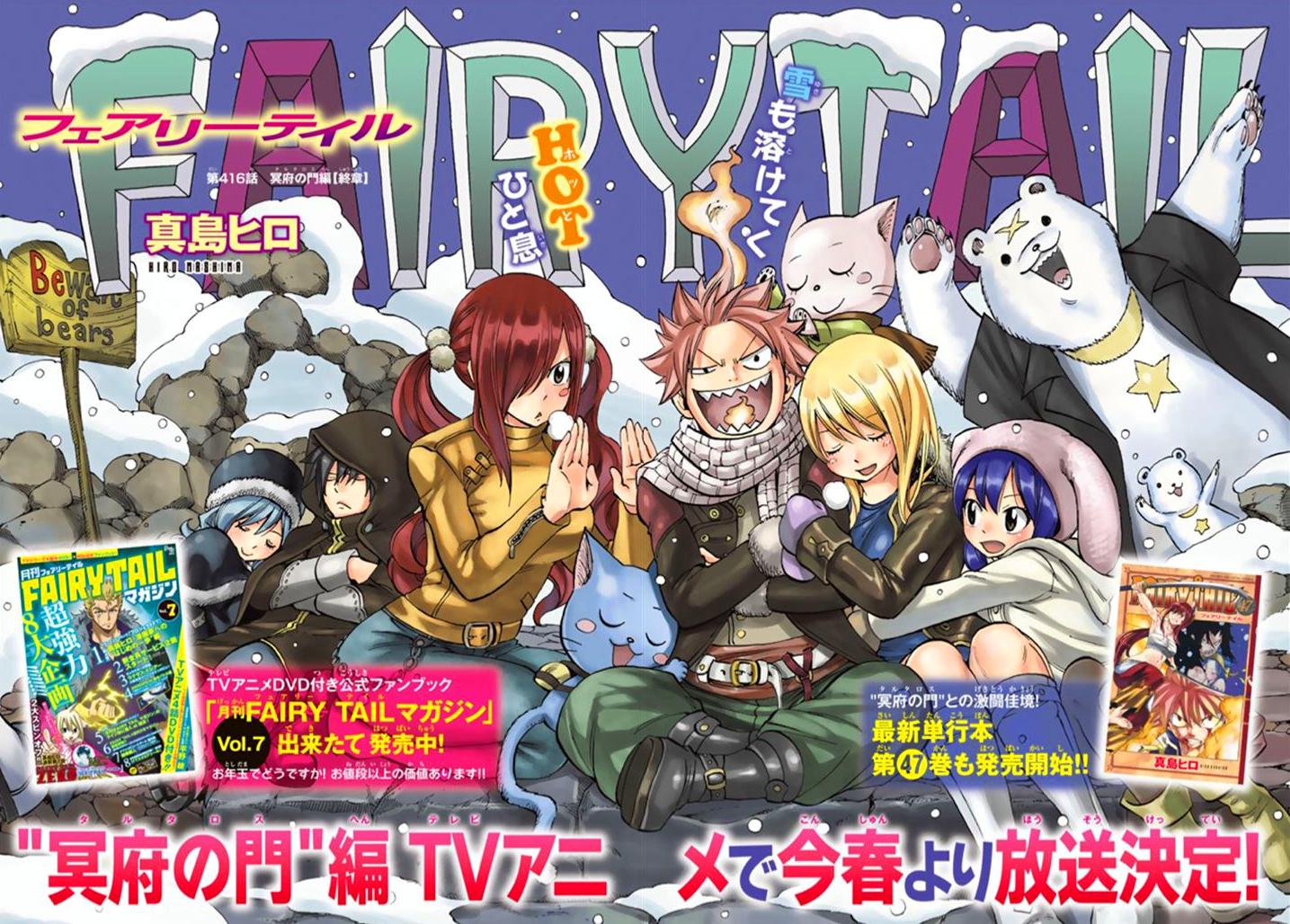 Image Result For Wallpaper Anime E Mangaa