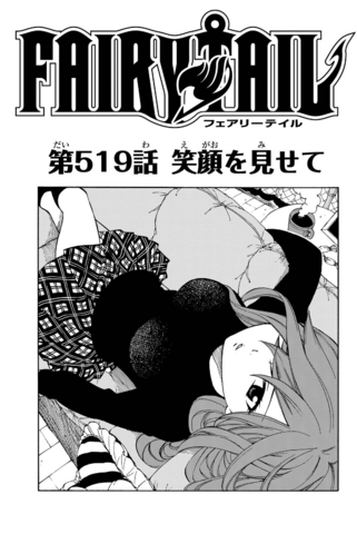 File:Cover 519.png