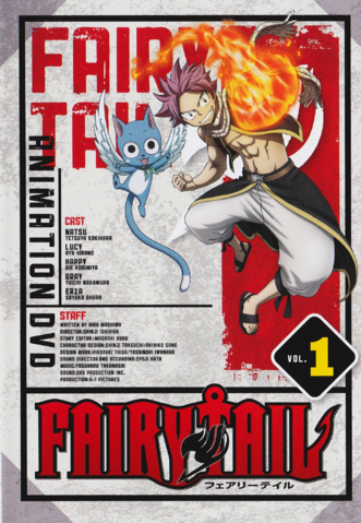 File:FT2 DVD01.png