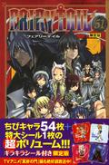 Volume 51 (Special)