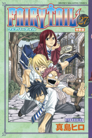 File:Volume 27 Cover - Special.png