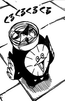 File:Compass Spinny.jpg