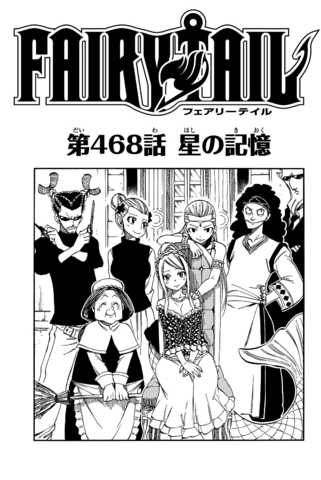File:Cover 468.png