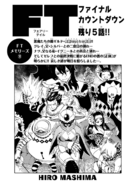 Cover 541