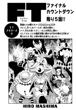 Cover 541.png
