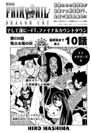 Cover 536