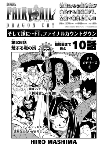 File:Cover 536.png