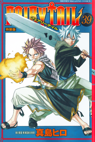 File:Volume 39 Cover - Special.png