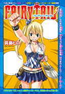 Cover 418