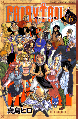 File:Volume 6 Cover.png