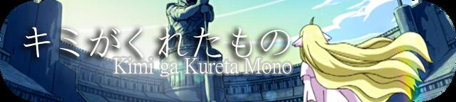 File:TMITA - Kimi ga Kureta Mono.png