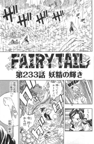 Cover 233