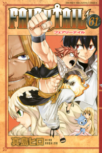 Volume 61 Cover